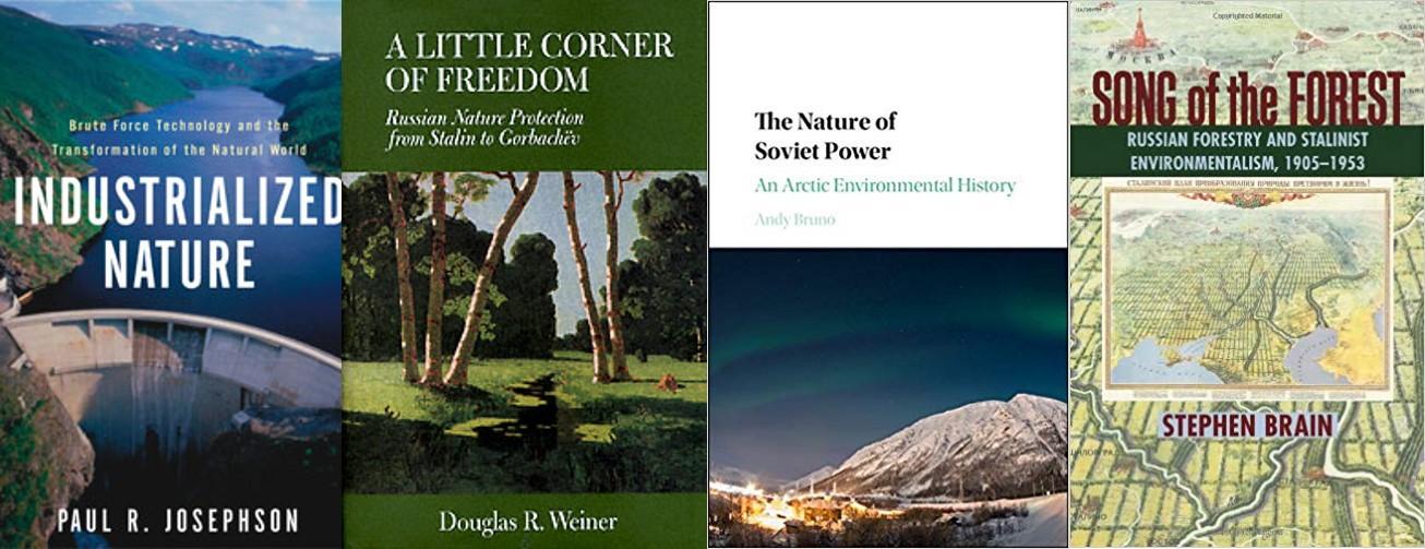 Российская и советская экологическая история в современной западной науке